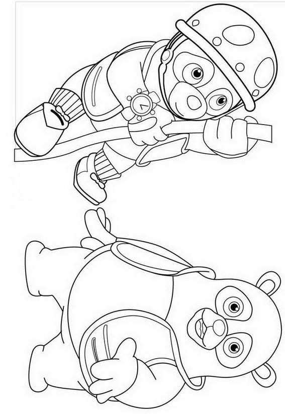 Agente oso da colorare 9