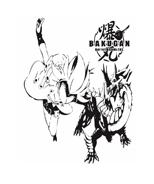 Bakugan Battle Brawlers da colorare 31