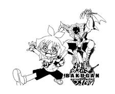 Bakugan Battle Brawlers da colorare 32