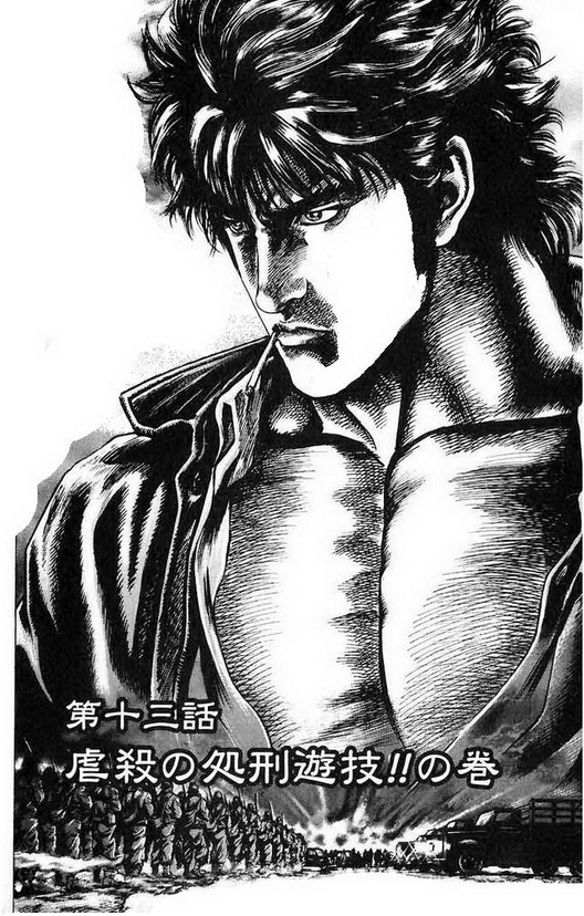 Hokuto no ken da colorare 3
