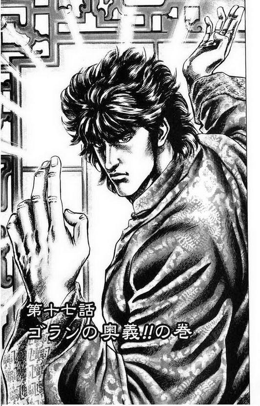 Hokuto no ken da colorare 7