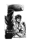 Hokuto no ken da colorare 9