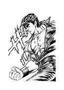 Hokuto no ken da colorare 14