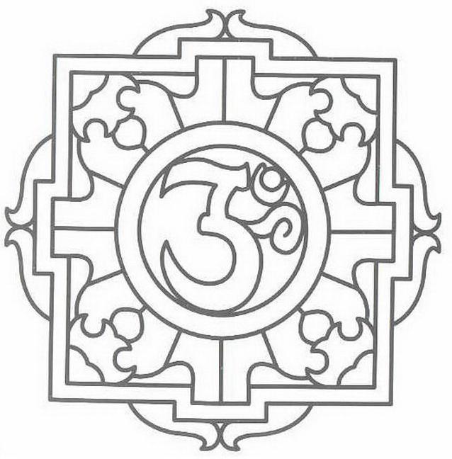 Mandala da colorare 43