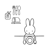 Miffy da colorare 15