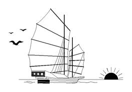 Nave e barca da colorare 109