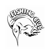 Pesca da colorare 28