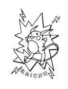Pokemon 2 da colorare 332