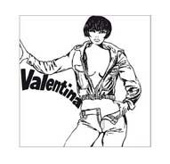 Valentina da colorare 3
