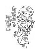 Winnie pooh da colorare 221